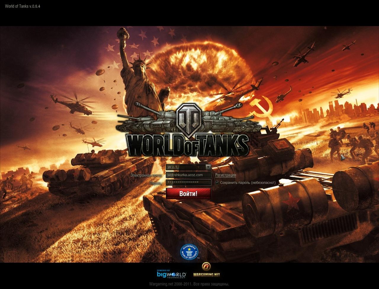 Мир танков про танки моды - 7