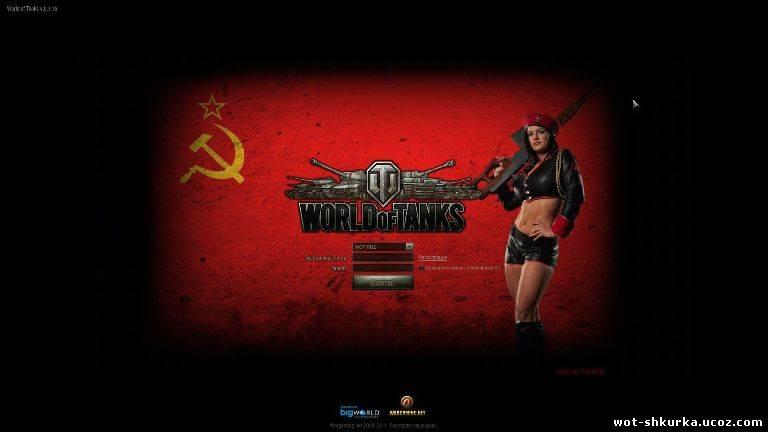 Моды для world of tanks 0 9 2 скачать