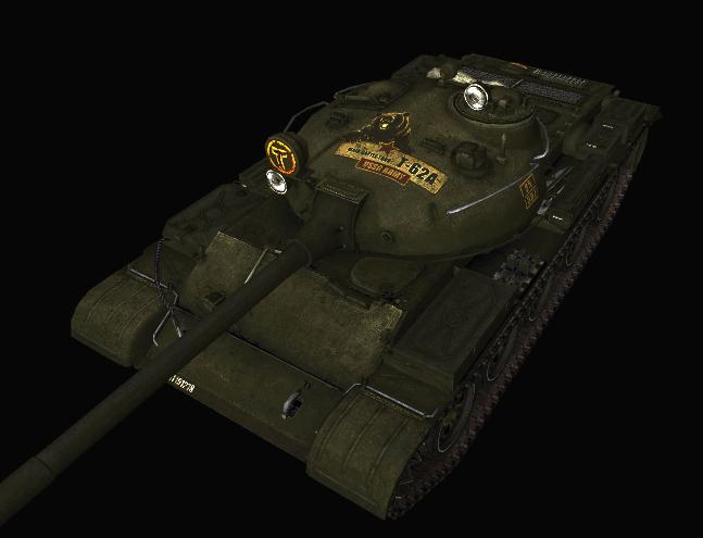 Шкурки Для World Of Tanks На Т 2016