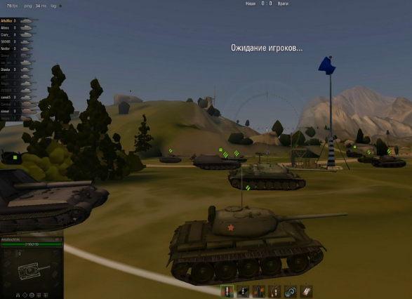 Моды для world of tanks просмотров 439